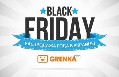 Черная пятница в Grenka